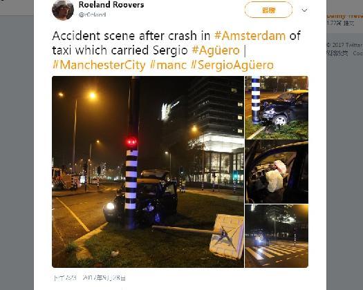 有荷蘭傳媒稱拍攝到阿古路炒車現場的照片。