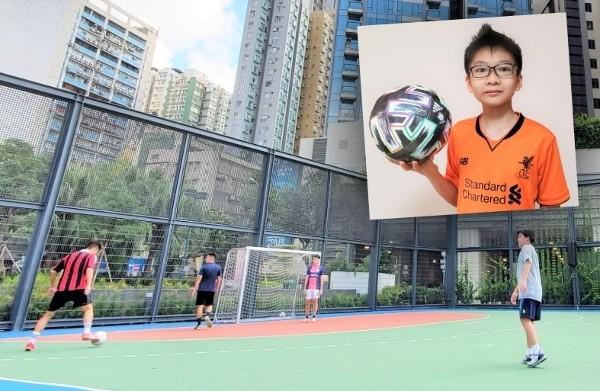 Uniforia比賽足球寓意團結一致,筆者則希望抗疫成功。