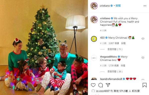 飛杜拜休假 C朗:Merry Christmas!