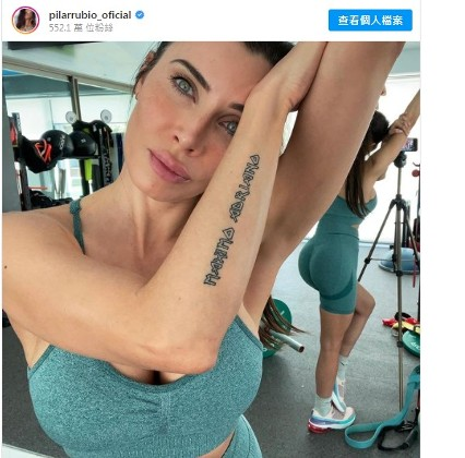 拉莫斯索妻確診照做gym